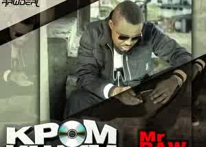 KPOM-KWEM3-300x300.jpg